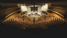 Концертный зал. Архивное фото