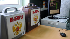 Ростелеком установил видеокамеры на избирательном участке