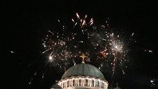 Тысячи жителей Белграда устроили салют в честь Старого Нового года