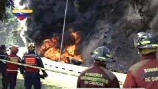 Бензовоз загорелся после столкновения с автобусом. Видео с места ЧП