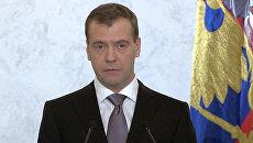 Медведев предложил создать независимое от владельцев общественное ТВ
