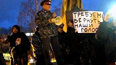 Калининград, митинг, оппозиция, акция, протрест, выборы, КПРФ