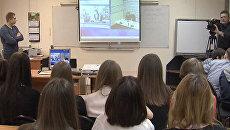 Эксперты провели онлайн-урок о вреде употребления наркотиков