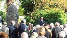 Памятник в Абхазии