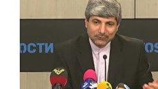 Пресс-конференция официального представителя МИД Ирана