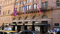 Здание Карнеги-холла в Нью-Йорке. Архивное фото