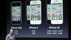 Презентация iPhone 4S