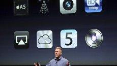 Фил Шиллер, вице-президент компании Apple по маркетингу, рассказывает о новых свойствах iPhone4S
