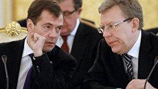 Медведев и Кудрин: несколько лет противоречий