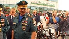 Глава МЧС РФ вручил пожарным Ростовской области ключи от новых машин