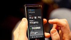 Приложение агентства РИА Новости для устройств на платформе Windows Phone 7