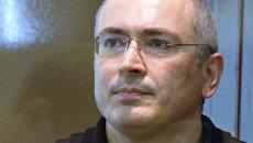 ВС РФ счел незаконным одно из продлений срока Ходорковскому и Лебедеву