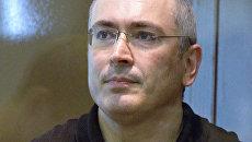 Ходорковский, рассчитывающий на УДО, получил два выговора