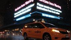 Объявление о чрезвычайной ситуации в Нью-Йорке