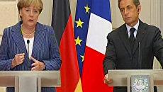Саркози и Меркель предложили создать правительство еврозоны