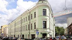 Дом на Большой Никитской. Архив