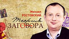 Суэцкий канал российско-грузинских отношений