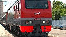 Уникальный инновационный поезд отправился в путешествие по России