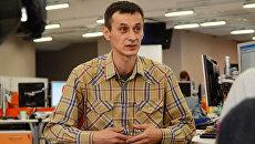 Московский программист Виктор Симак