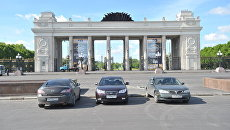 Центральный парк культуры и отдыха имени А.М.Горького