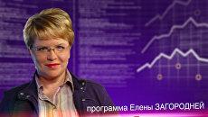 Расширение Москвы: идеальный город или новая головная боль?