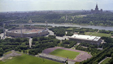 Спортивный комплекс в Лужниках. Архивное фото
