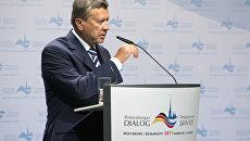 Рабочий визит заместителя председателя правительства РФ Виктора Зубкова в Германию