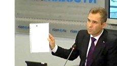 Пресс-конференция Уполномоченного при Президенте Российской Федерации по правам ребенка Павла АСТАХОВА