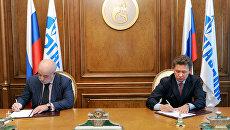 ОАО Газпром и группа компаний Ренова подписали соглашение о намерениях объединить энергоактивы