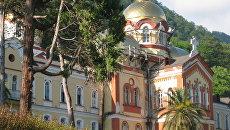 Новоафонский монастырь в Абхазии