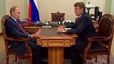 Греф рассказал Путину, чем может гордиться Сбербанк в этом году