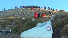 Автобус сорвался в стометровую пропасть в Боливии. Видео с места ЧП