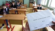 Единый государственный экзамен по биологии в московской школе № 1741