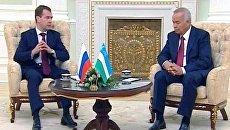 Медведев считает ценными доверительные отношения с Узбекистаном