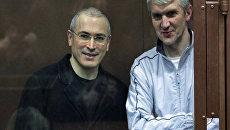 Ходорковский и Лебедев этапированы из СИЗО