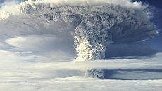 Извержение вулкана горной гряды Кауйе Кордон в Чили