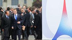 Саммит Большой восьмерки в Довиле