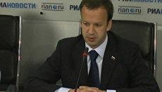 Дворкович рассказал о приоритетах развития детской медицины
