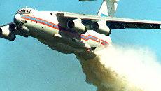Пожарный бомбардировщик сбросил на горящий лес 42 тонны воды
