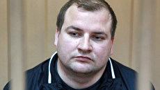 Арест экс-прокурора Серпуховского района Подмосковья Олега Базыляна