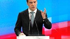 Пресс-конференция Дмитрия Медведева в Сколково