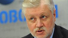 Вопрос об отзыве Миронова из Совета Федерации будет рассмотрен в среду