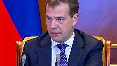 Медведев посоветовал министру образования принимать продуманные решения