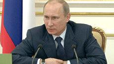 Путину рассказали, откуда пошли слухи о налоге на пособия по беременности