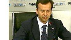 Брифинг представителей Комиссии при Президенте РФ по модернизации и технологическому развитию экономики