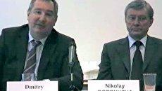 Итоги заседания Совета Россия – НАТО в Берлине