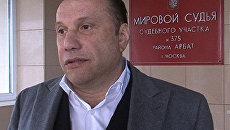 Буду добиваться оправдания - Батурин после суда по делу о мошенничестве