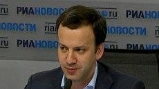 Россия нуждается в десятках тысяч квалифицированных инженеров - Дворкович