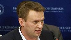 Навальному подсказали, что 94ФЗ отменят только после принятия нового