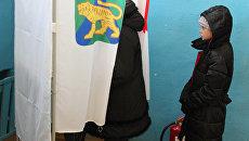 Выборы в органы местного самоуправления в Приморском крае